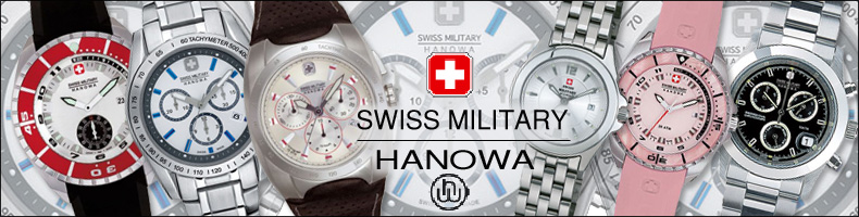 ���� Swiss Military (www.timewatch.ru)