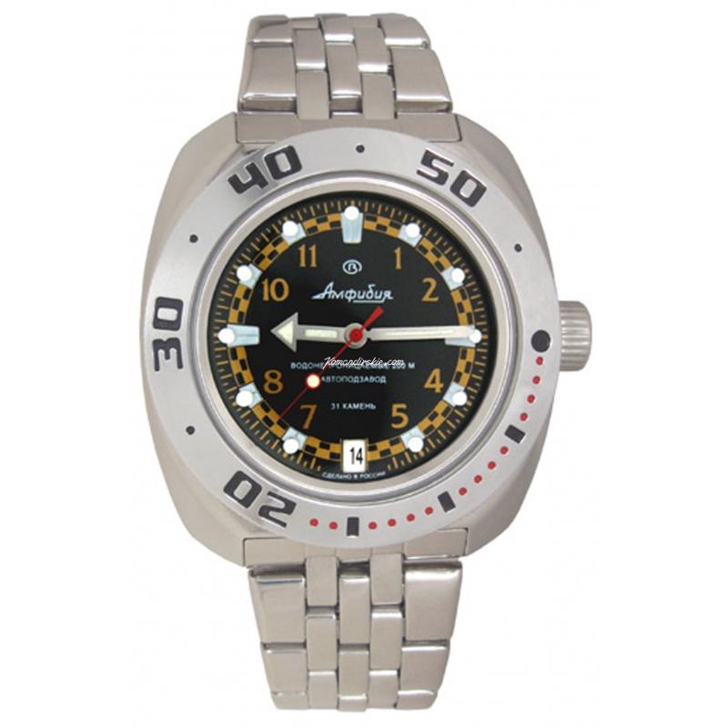 Настенные часы купить интернет магазин. Метки. Командирские: Можно ли заказать часы в Украину?? да можно